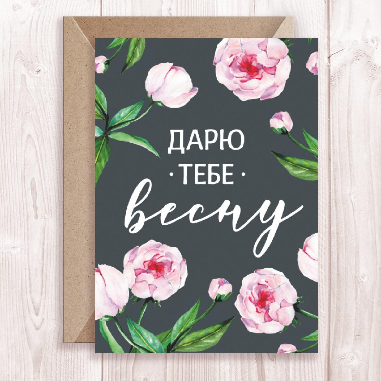 Доставка цветов в Хабаровске по самым низким ценам. Розы 96