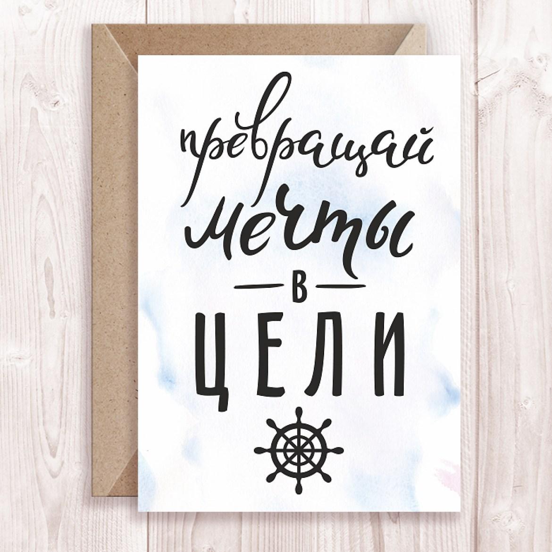открытки на стену распечатать люди