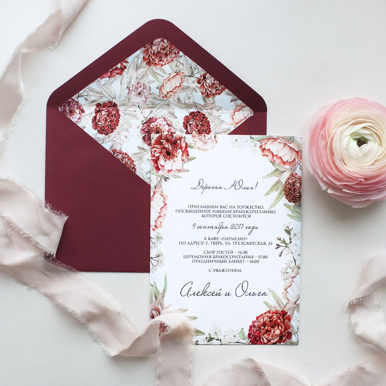 печать пригласительные для свадьбы вспомним, каким был